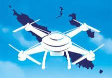 nc drone
